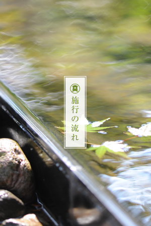 長崎緑樹センターメニュー03